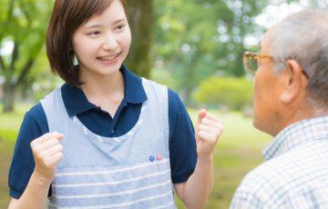 障害者施設で働くために役立つ資格とは?